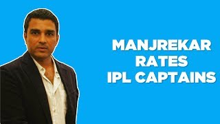 Who's the best captain in IPL 2018?
