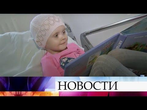Первый канал и Русфонд продолжают вместе помогать тяжелобольным детям.