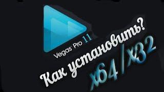 Download sony vegas pro 11 keygen + patch (32/64) bit free full.