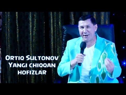 ОРТИК СУЛТОНОВ МР3 ХАЗИЛ КУШИК СКАЧАТЬ БЕСПЛАТНО