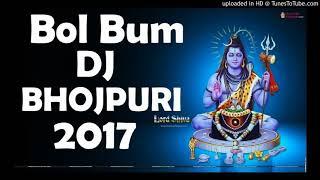New Bhojpuri Song 2017 Dj Shashi Dj Shashi Sainya Chalawe City Ride