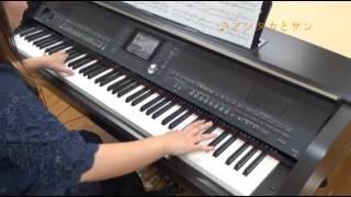 アシタカとサン美しく響くピアノソロ上級スタジオジブリ作品集1[GTP01090843]より