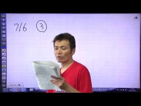 鈴木の英語 1000本ノック#088(715〜724)