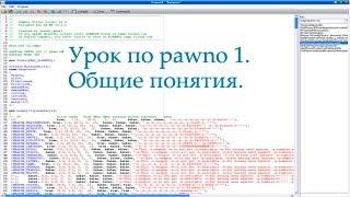 Электросхема белаз PDF
