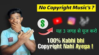 Best Free Background Music For YouTube Videos No Copyright Download For All Content Creators
