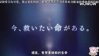mqdefault - 瀧澤秀明首次主演WOWOW电视剧「孤高のメス」《孤高的手術刀》特報中字公開!