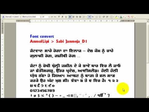 AnmolLipi to Multi Font converter - смотреть онлайн на Hah Life