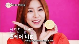 After School's Beauty Bible | 애프터스쿨의 뷰티 바이블   Ep.1: The Season Of Love (2014.05.19)