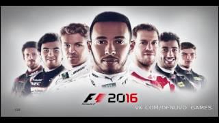 F1 2016 Crack OFFLINE