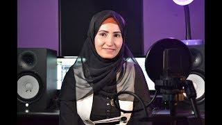 Esmanaa - اسمعنا - ايمان محمد - ميدلي في حب النبي تحميل MP3
