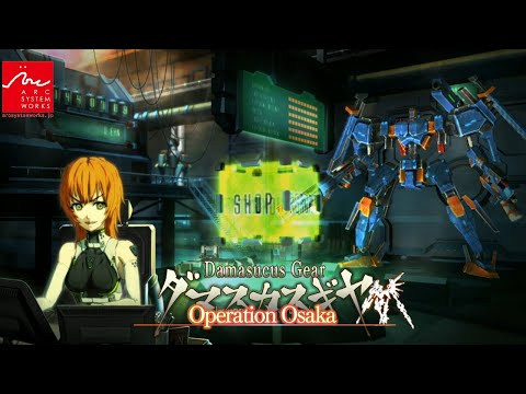 「Damascus Gear: Operation Osaka」 Teaser PV thumbnail