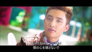 [FMV] Forever / EXO【日本語字幕+かなルビ+歌詞】