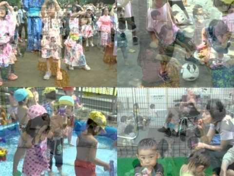 Kajigaya Kindergarten