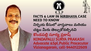 Facts&Case details of NIRBHAYA Case