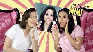 EP.3 ☆ High School Makeup Challenge with MIMI ☆تحدي مكياج أيام المراهقة مع ميمي - Video Youtube
