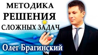 Интервью с Экспертами: Олег Брагинский [полная версия]