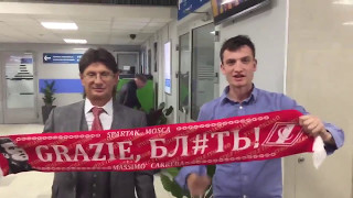 Федун Grazie Спартак   чемпион