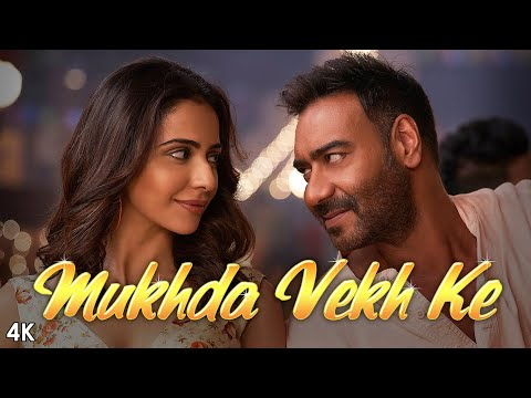 Mukhda Vekh Ke :De De Pyaar De | Ajay D Tabu Rakul l Surjit Bindrakhia Mika S Dhvani B Manj M Kumaar