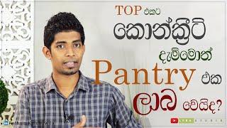 Concrete Top Pantry Cupboard Tips   In Sinhala   Interior Design   Srilanka