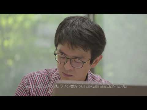 기업의 혁신을 이끄는 산업수학(산업수학 교육 홍보영상)