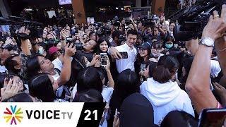 Tonight Thailand - 'กูเกิล เซิร์ช' พบคนไทยสนใจค้นชื่อ 'ธนาธร' มากที่สุด