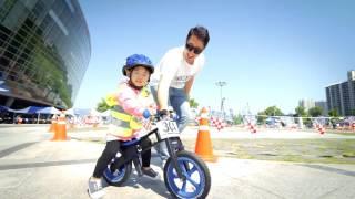 韓風襲港!最潮流兒童滑步車大賽,小朋友玩到不亦樂乎