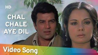 Chal Chale Aye Dil (HD)   Jheel Ke Us Paar (1973   - YouTube