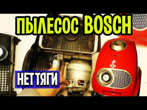 Пылесос Bosch BGL35MOV15  Ремонт Калининград