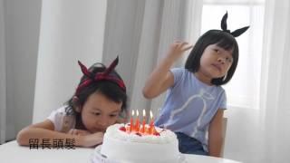 生日快樂。小梨
