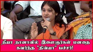 neeya naana troll - Video hài mới full hd hay nhất - ClipVL net