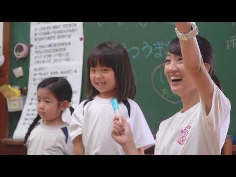 横浜あすか幼稚園 日常の様子