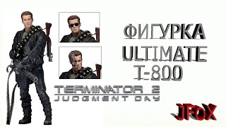 "Фигурка Терминатор 2 Т-800 ""Ultimate""/Neca Terminator 2:Judgment Day T-800 Ultimate Action Figure"