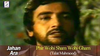Phir Wohi Sham Wohi Gham | Talat Mahmood | Jahan Ara