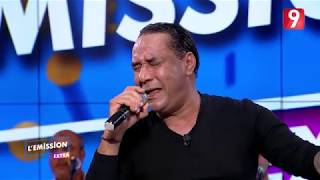 سمير لوصيف - معدش يجينا يا العمة