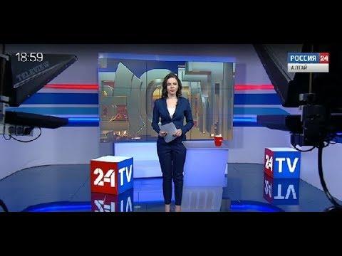 Вечерний выпуск новостей за 14  января 2020 года