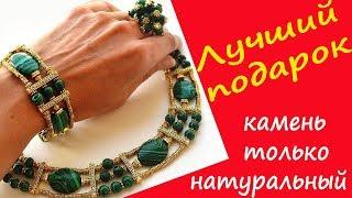 Магазин натуральных камней/ Обзор авторских работ.
