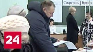 В Хабаровском крае явка выше, чем в 2012 году - Россия 24