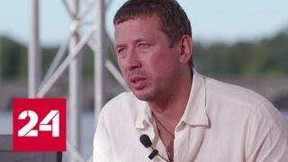 Андрей Мерзликин: сыграть Александра Вампилова для меня большой подарок  - Россия 24
