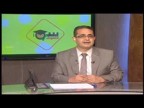 لغة عربية 1 ثانوي حلقة 5 ( قراءة : مكارم الأخلاق و حاتم الطائي ) أ أحمد متولي 29-09-2019