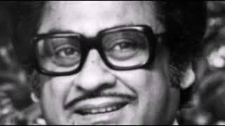 Tere jaisa yaar kaha 2   Kishore Kumar