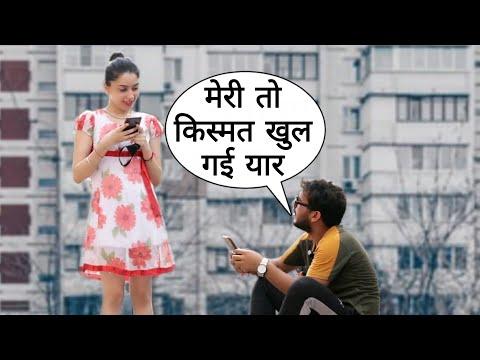 Bidi Piya Karo Sigret Pina Bhul Jaoge New Prank On Cute Girl With New Twist By Desi Boy Epic Prank