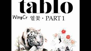 Tablo - 01. 집 (feat. 이소라)