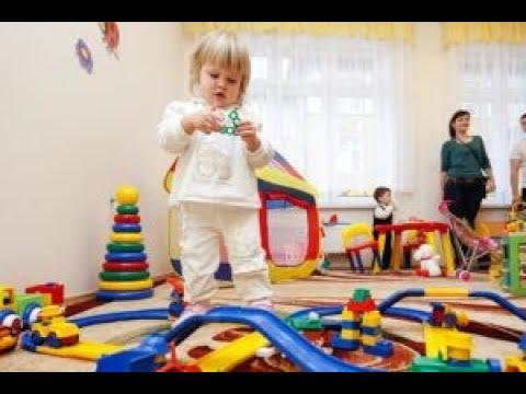 Льготы матерям одиночкам в детском саду: размер пособий