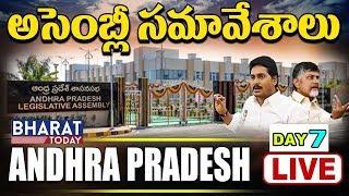 AP Assembly LIVE || Andhra Pradesh Assembly Winter Session 2019 LIVE || Day #7