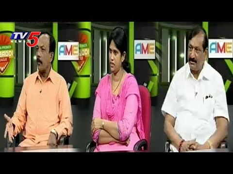 Special Discussion On Andhra Premier Kabaddi League 2017 | TV5 News