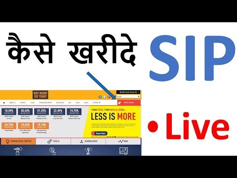 , title : 'How to Buy Mutual Funds Direct Online    buy mutual funds online   Buy SIP Step by Step in Hindi