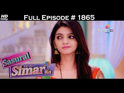 Sasural Simar Ka - 19th June 2017 - ससुराल सिमर का - Full Episode (HD)