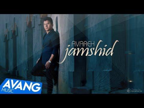 Jamshid - Avareh (Клипхои Эрони 2017)