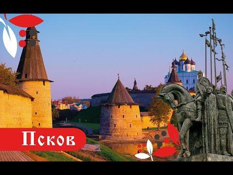Псков. Фильм о городе
