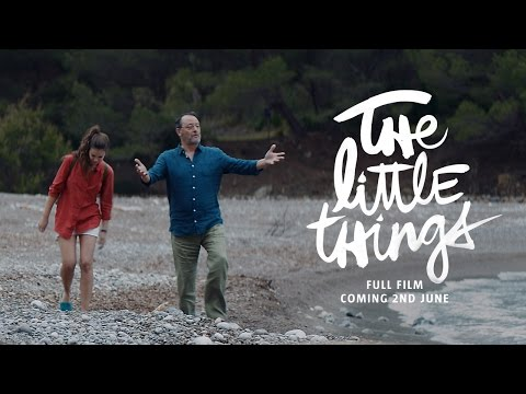 Estrella Damm Commercial for The Little Things (2017) (Television Commercial)